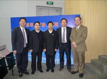 副所长曹守晔、同济大学法学院院长助理刘春彦、中国银行业监督管
